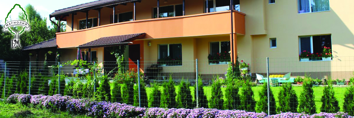 Дом за възрастни магнолия изглед отвън